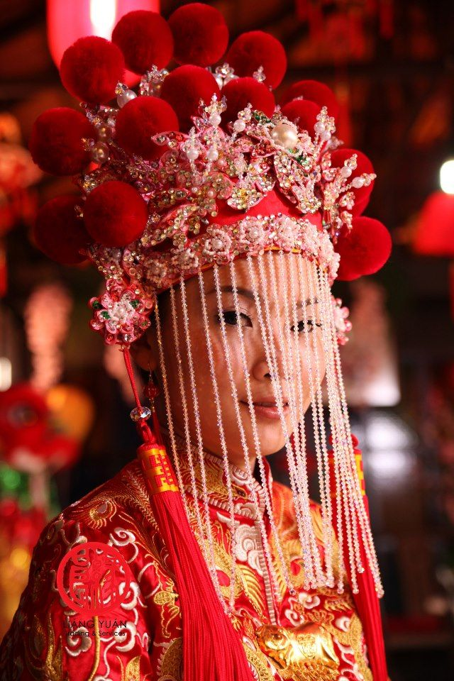 16 best images about Traditional Chinese Headpieces on ...