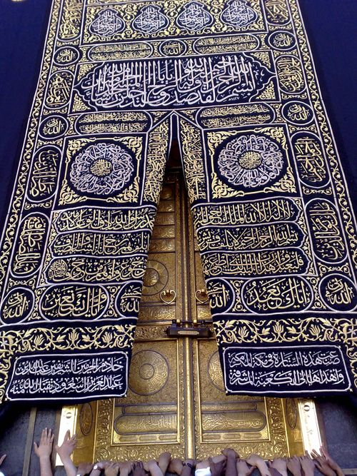 bilaaal: The beautiful doors of the Ka'aba