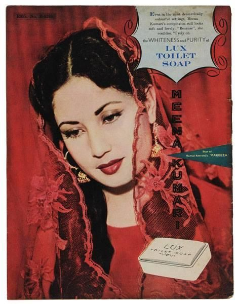 Bollywood Throwback : The forever young and beautiful Meena Kumari