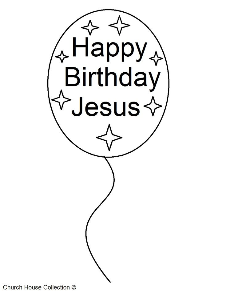 Pin by Floy Waters on Sunday school   Happy birthday jesus ...