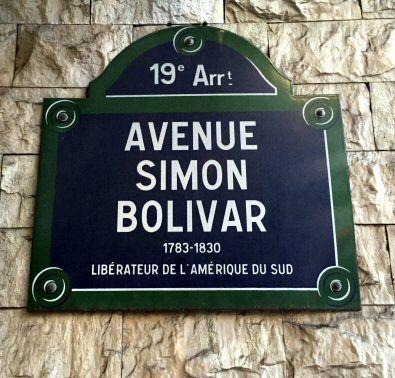 L'avenue Simon-Bolivar  (Paris 19ème)