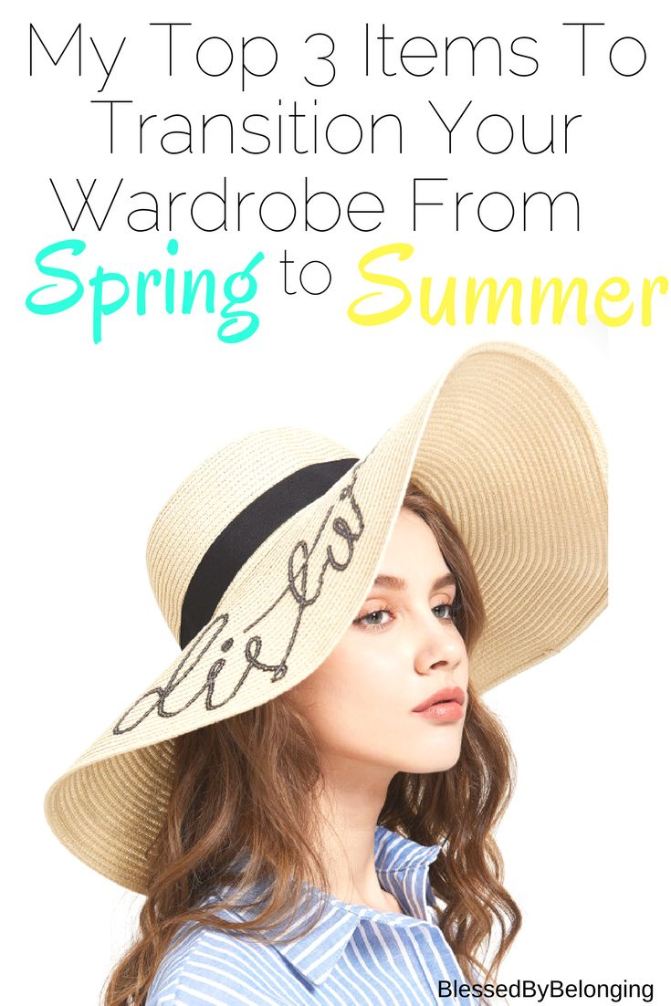 I'm a mom of two little ones, & constantly on a budget, so I need to fill up my closet with items that are kid & money saving friendly! Read my top 3 simple & easy essentials that will easily take you from Springtime into Summer!   #womenfashion #fashion #summer #summeroutfits #spring #springoutfits #casual #casualoutfits #datenight #datenightoutfits #frugalliving #springtimefashion #summerfashion #motherhood #parenting #maternity #parents #toddler #kids #babies #giftsforher #gifts #mom