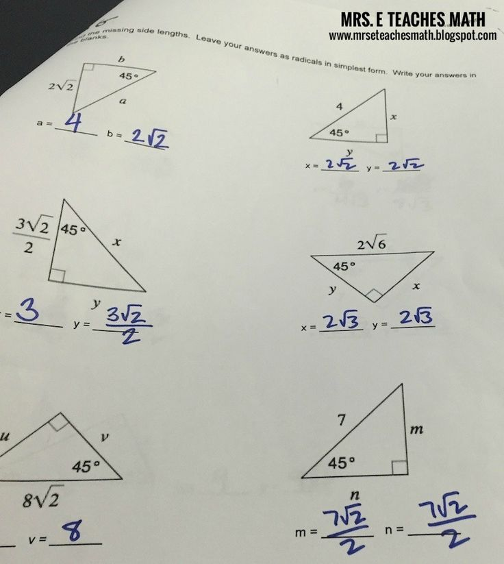 58 best images about Geometry: Right Triangles & Trigonometry on ...