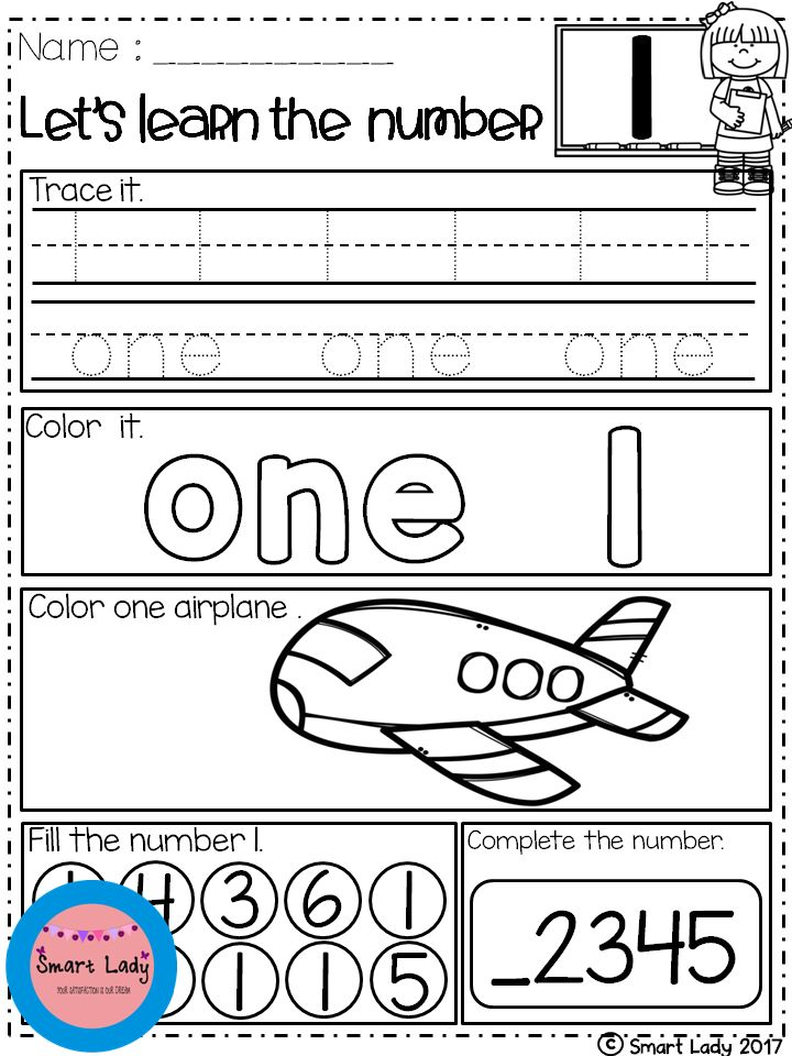 Number Worksheets.  We created this NUMBER WORKSHEETS product for students, so we can learn the numbers.