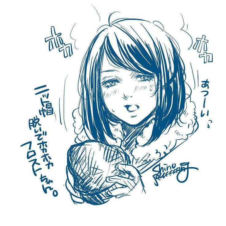 Shinosaaaaaaang (@shinosaaaaaaang) | レインボーシックスシージ, シージ, レインボー