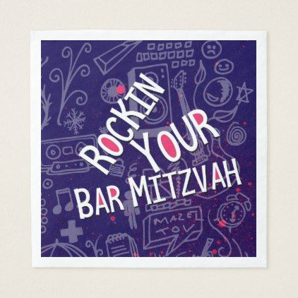 Jewish Bar Mitzvah Decorations-Napkins Paper Napkin - party gifts gift ideas diy customize