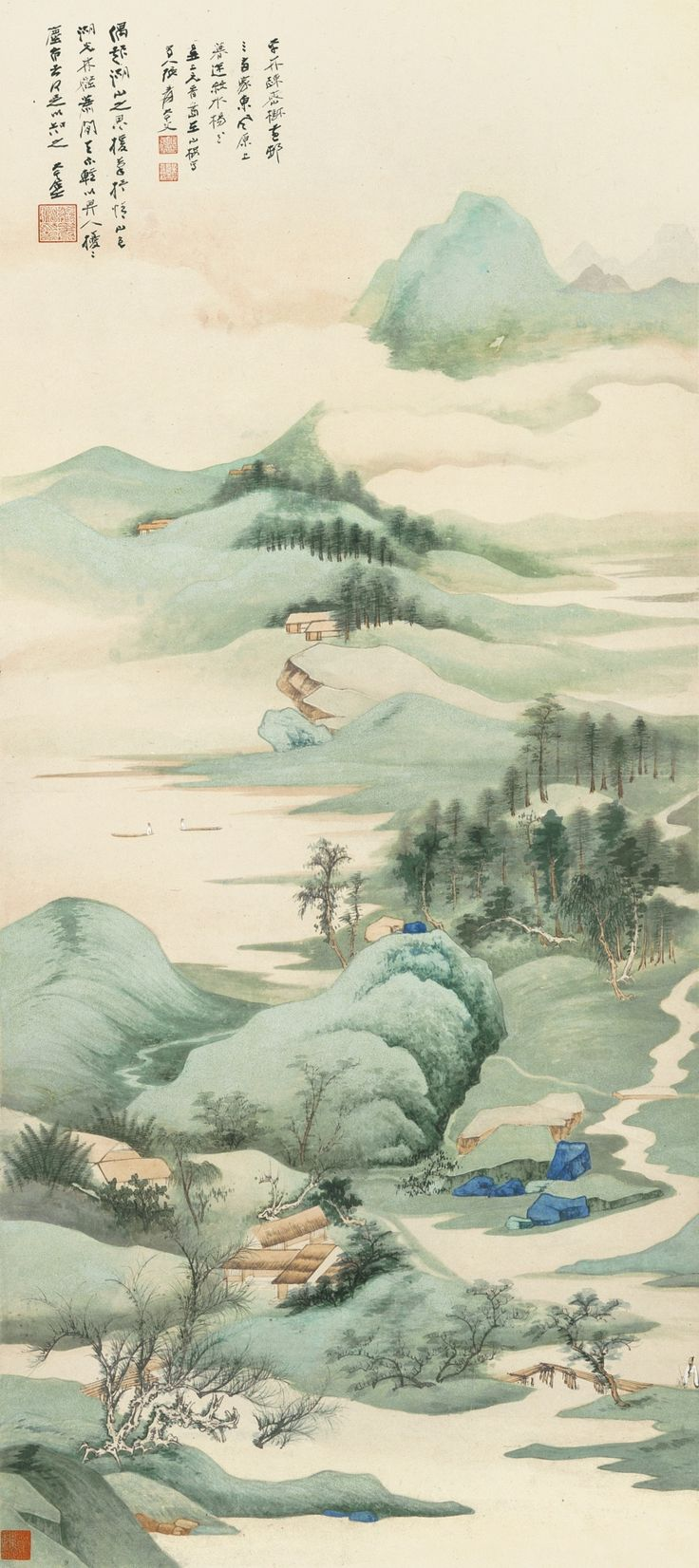 Zhang Daqian (Chang Dai-chien, 1899-1983) - SHIMMERING LAKE AND MOUNTAIN COLOURS.