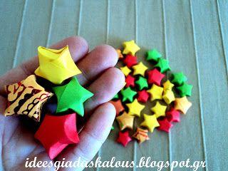 Μια χούφτα αστέρια οριγκάμι!