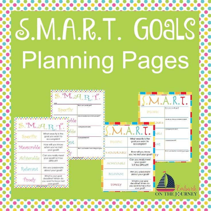 Sign up for a set offreekids' SMART Goals planning pages to help your kids learn how to set goals for the new year.