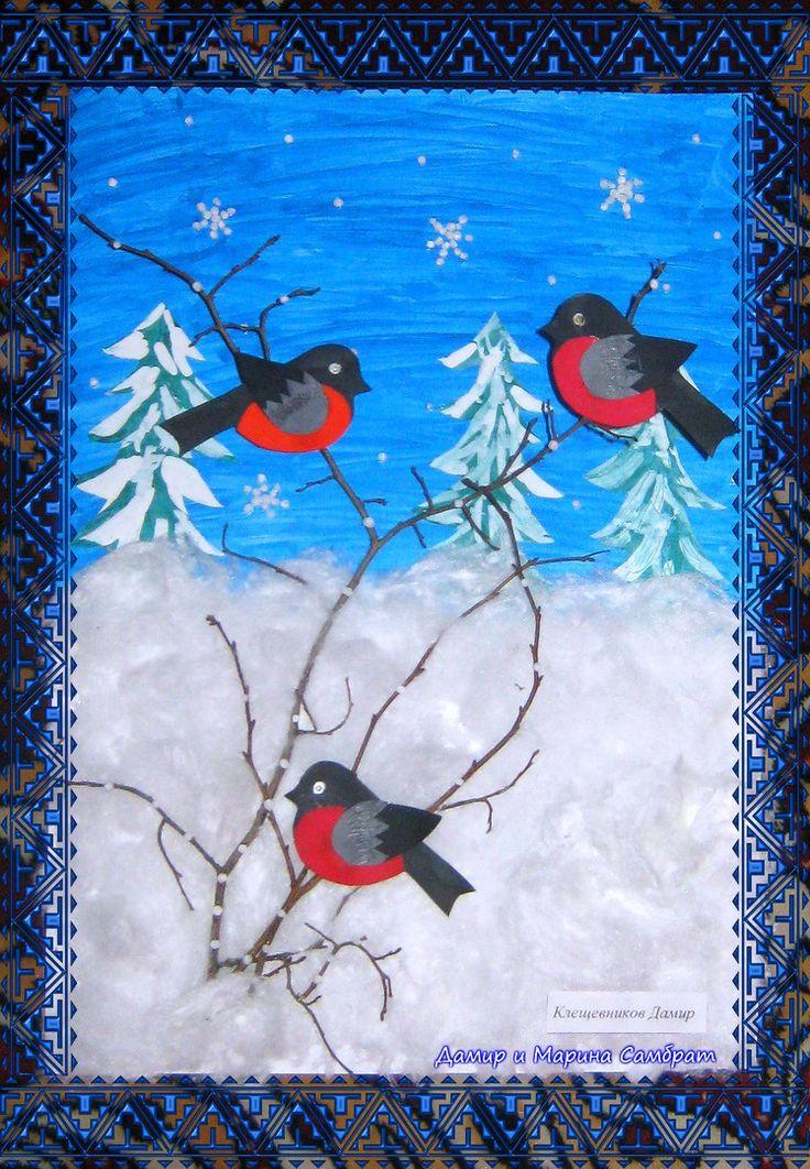 Снегирь объемная открытка