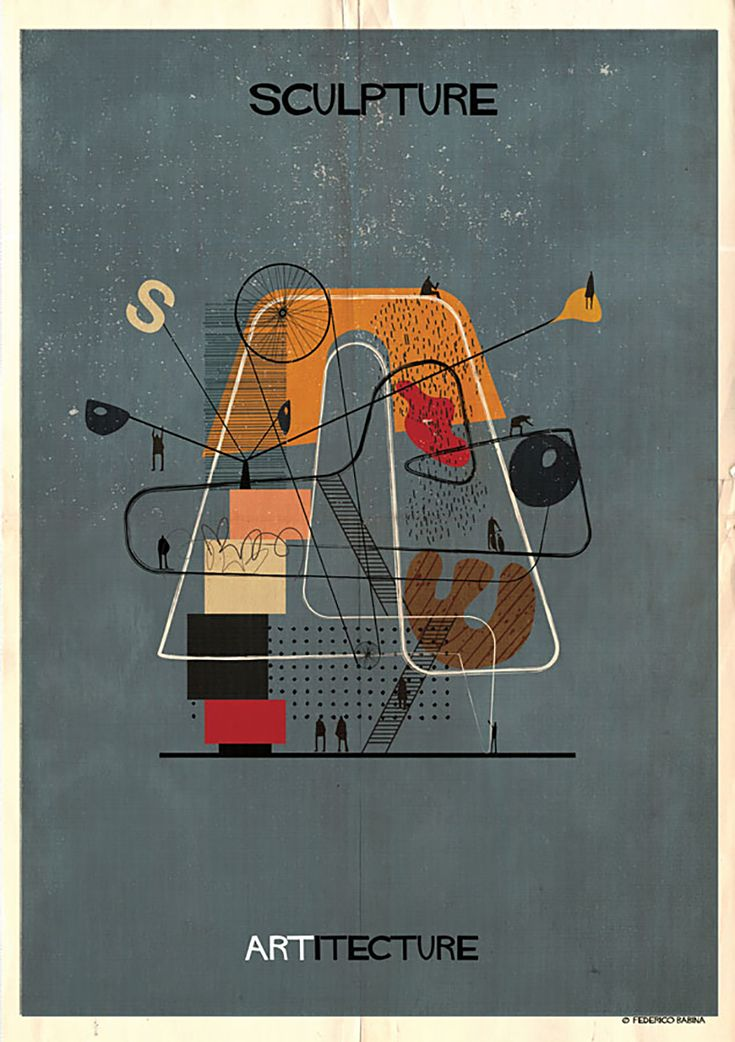 Иллюстрации арт-зданий от Federico Babina (Интернет-журнал ETODAY)