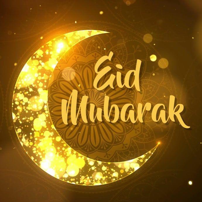 Eid Template Ramadan Poster Poster Template Sale Poster