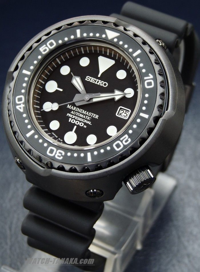 "Collector's Guide To All The Seiko's Shrouded (""Tuna"") Divers..."