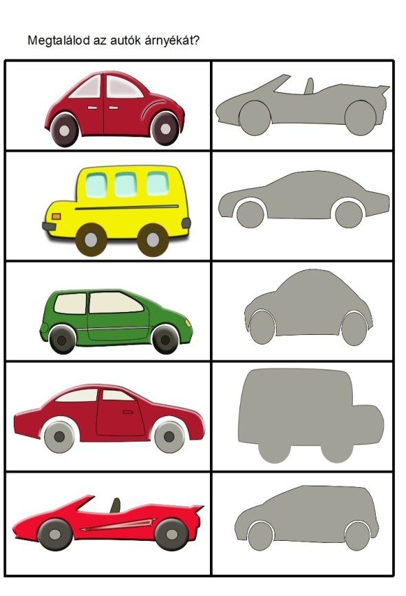 Car silhouette matching activity