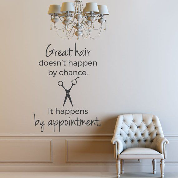 Hair Salon Decor – Salon Decor – Hair Salon – Salon Sign – Salon Decal – Wall Decals – Home Decor – Decals – Vinyl Decals – Wall Decal