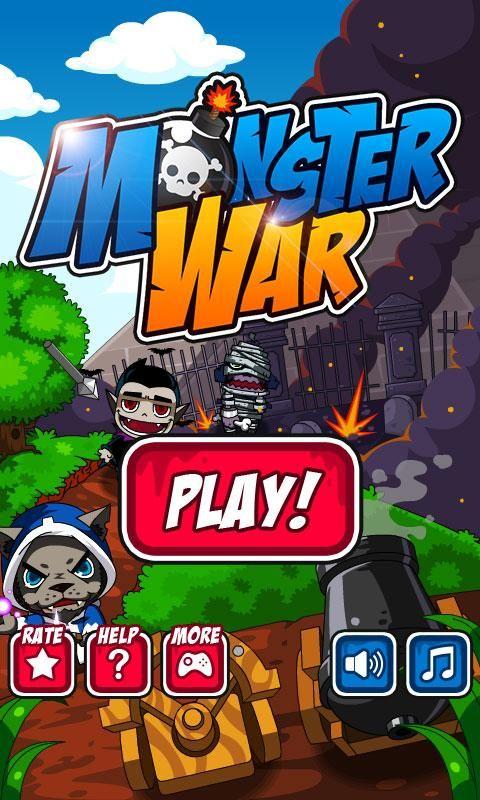 몬스터 전쟁 Monster War - screenshot