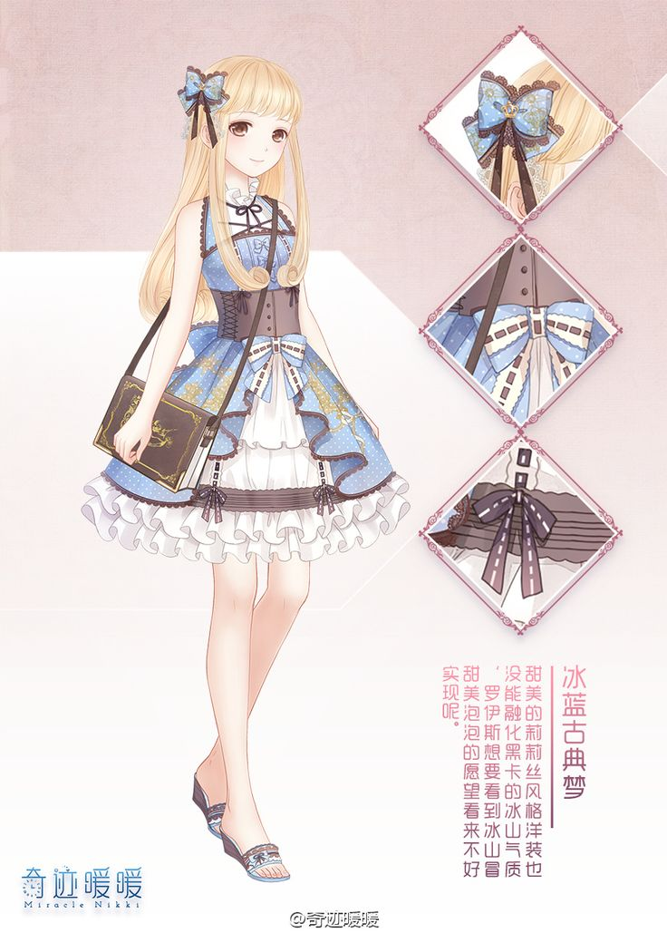 Character Design Dress Up : Best anime style images on pinterest outfits