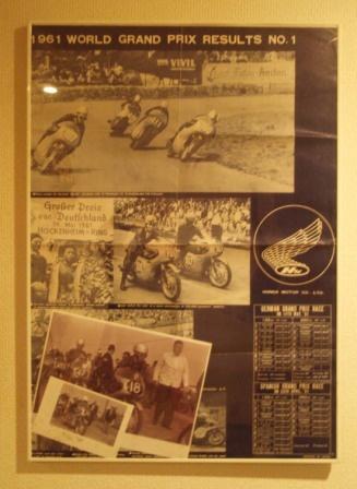 高橋国光さんWGP初優勝記念ポスター。1961年