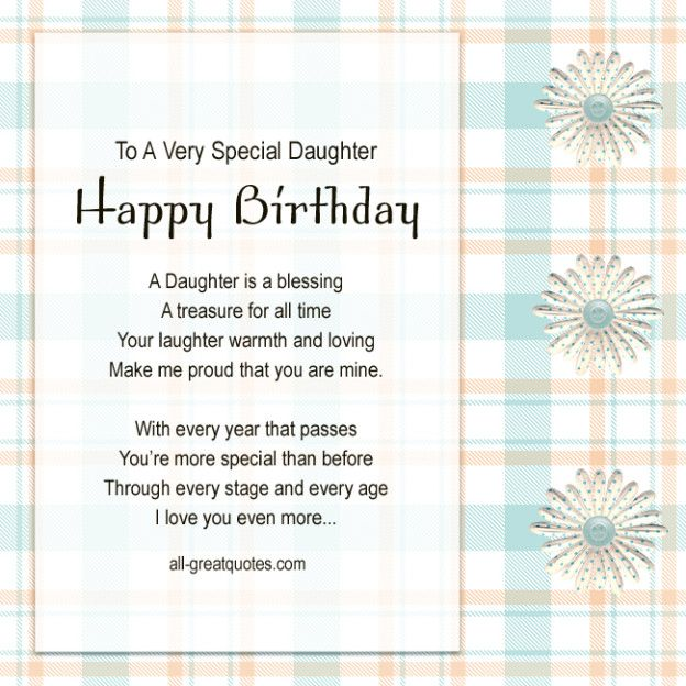 To A Very Special Daug...