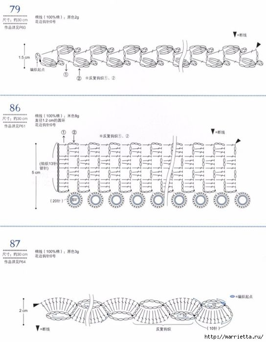 Кружевная тесьма крючком. Схемы (5) (544x700, 164Kb)