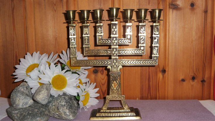Vintage Brass Menorah Judaica Jewish Hanukkah 7 Arms Candelabra Israel Antique by Grandchildattic on Etsy