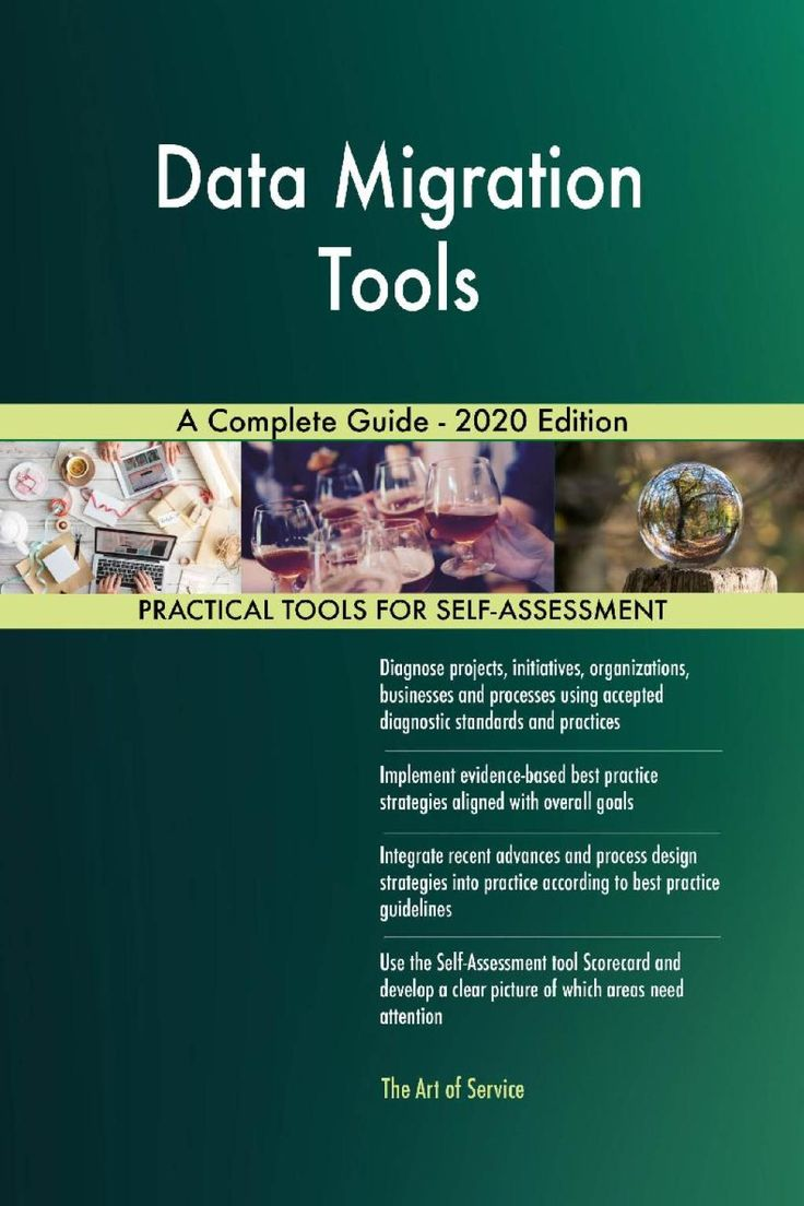 Data migration tools a complete guide 2020 edition