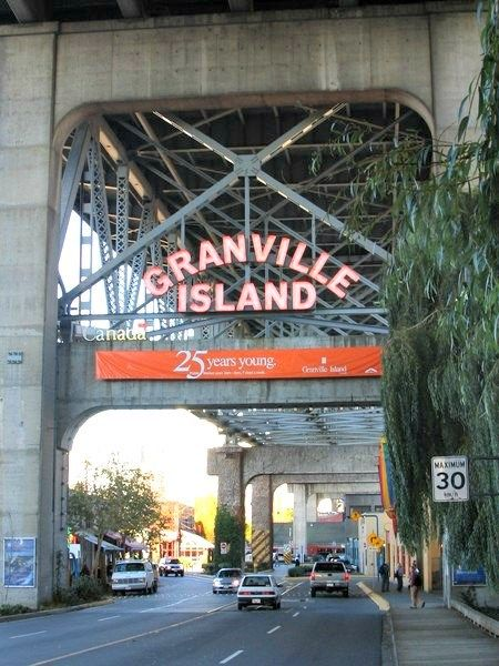 Entrance to Granville Island Vancouver BC Canada, come on in and enjoy its many shops and interesting things to do here.