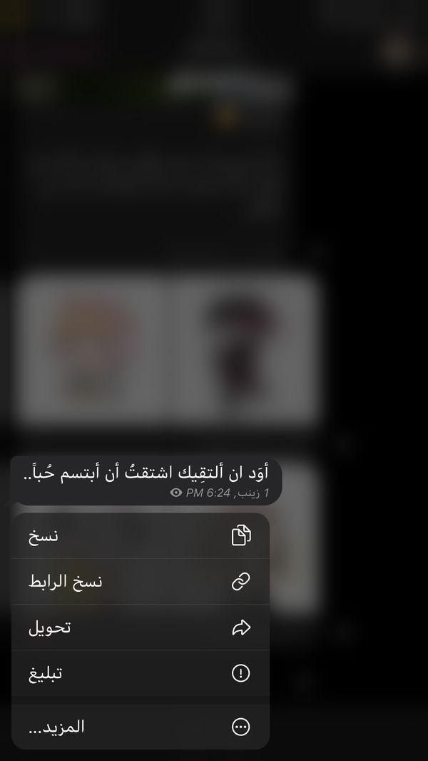 اكسبلور اقتباسات رمزيات حب العراق السعودية الامارات الخليج