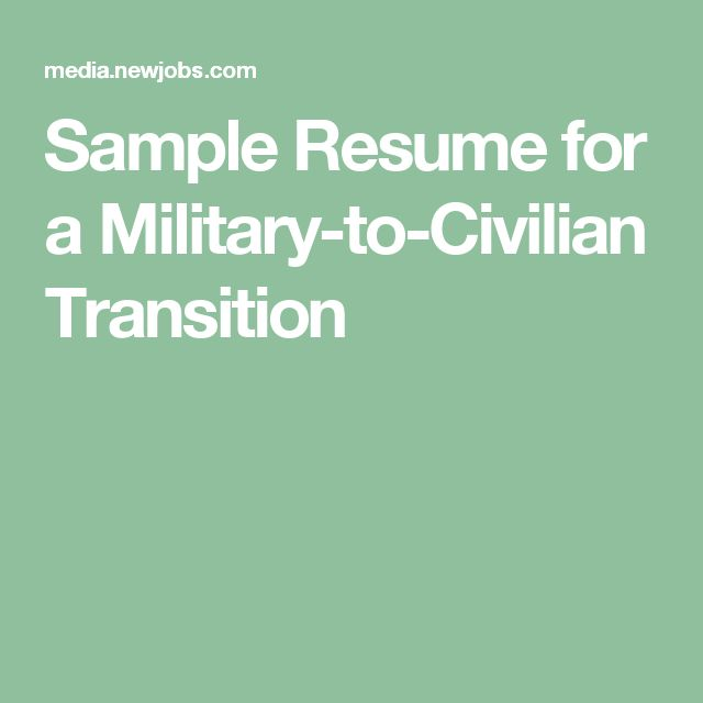 military to civilian conversion samples