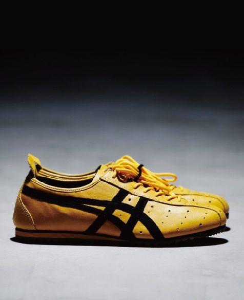 Onitsuka Tiger Keirin Le: Yellow
