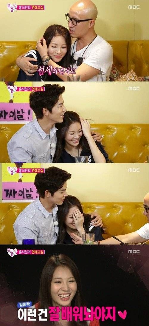 Hong Jong Hyun and Yura get close and cuddly on 'We Got Married' | http://www.allkpop.com/article/2014/08/hong-jong-hyun-and-yura-get-close-and-cuddly-on-we-got-married