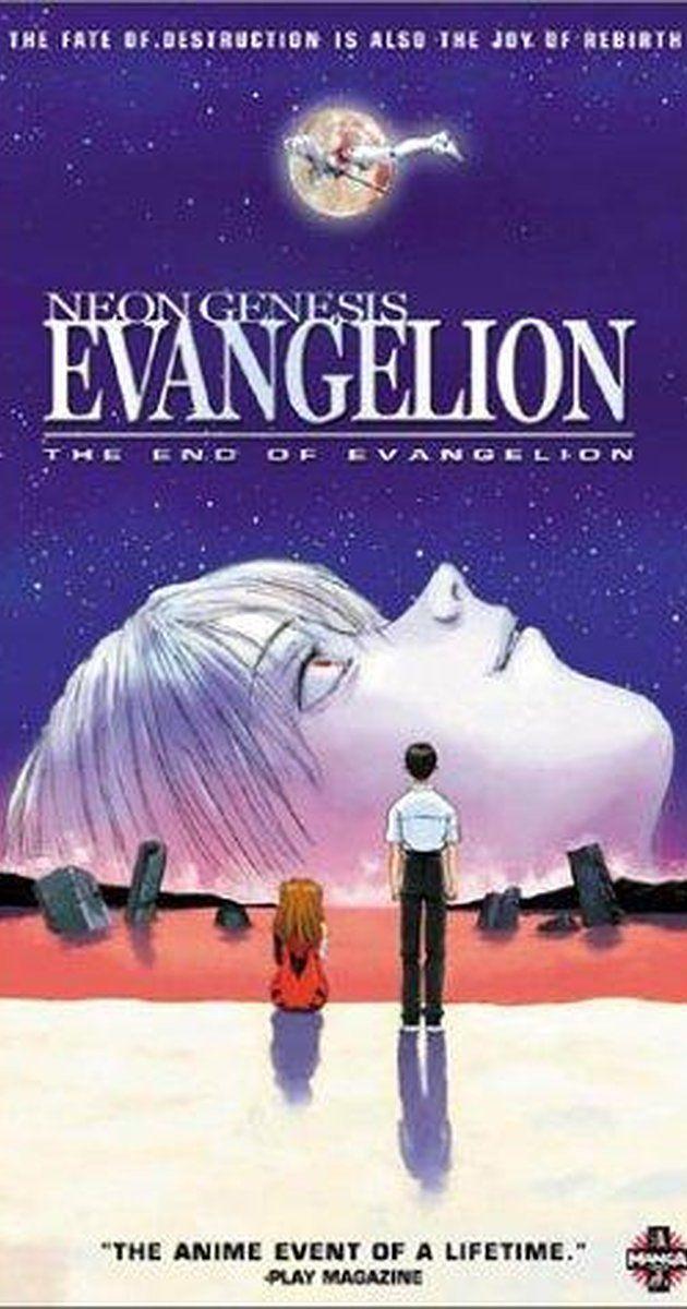 Neon Genesis Evangelion: The End of Evangelion (1997) - IMDb