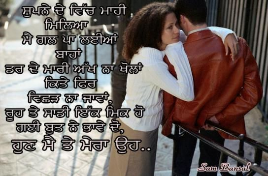 68 best images about punjabi on pinterest anger quotes
