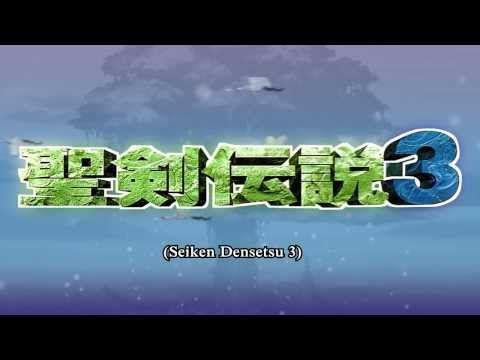 Secret of Mana 2 / Seiken Densetsu 3 - Trailer - Deutsche Fanübersetzung / German Translation V2.03 - YouTube