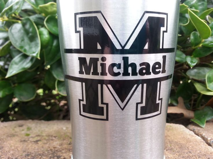 Yeti Decal | Yeti Rambler Decal | Yeti Tumbler Decal | Personalized for Yeti…