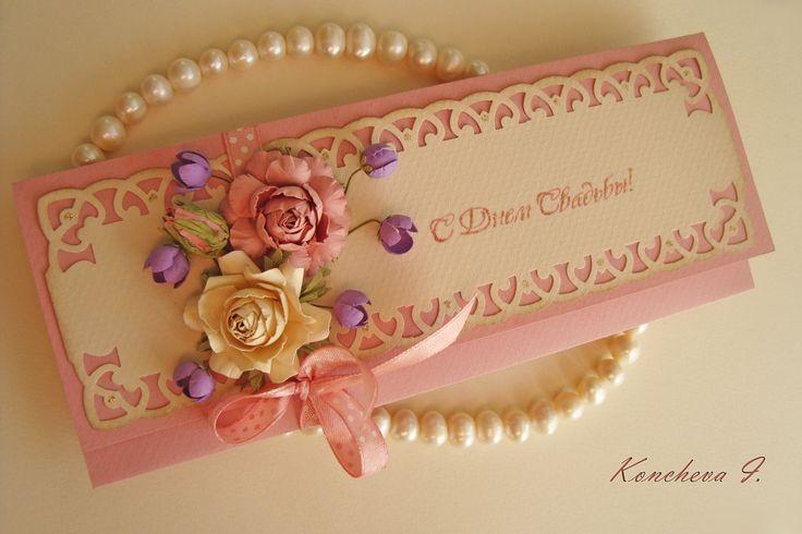 Скрапбукинг, кардмейкинг, открытки своими руками, свадебные аксессуары...свадебный конверт для подарка. wedding card