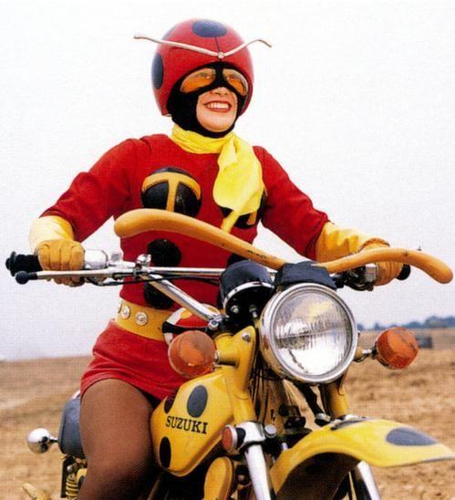 Tentoro from the Japanese TV-Series Kamen Rider (1975)