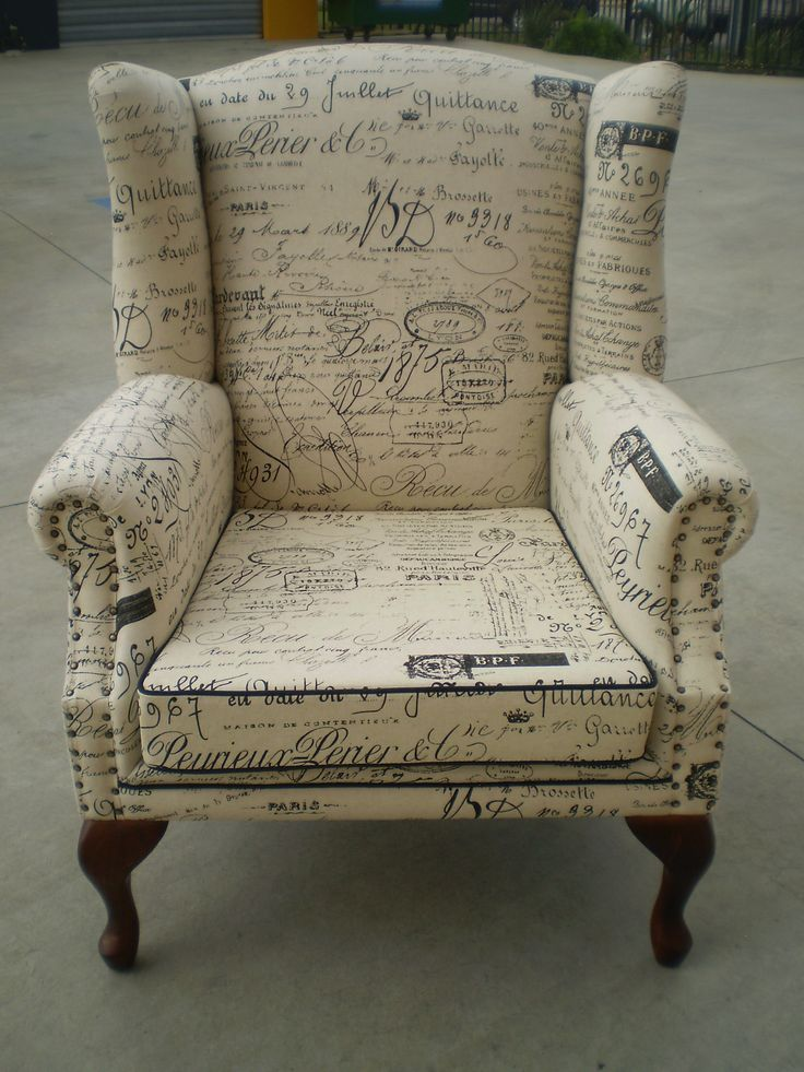 12 Best Images About Wing Chair Styles On Pinterest