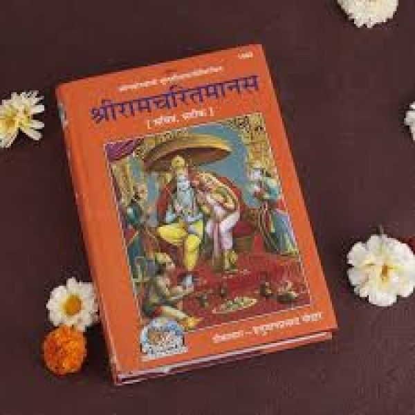 Ram Charitmans