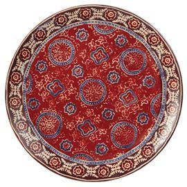 Marrakech Decorative Serving Plate