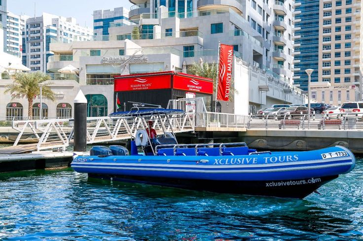 #DubaiSightseeing #dubaiboattour #boattripdubai Xclusive Tours Offers Dubai Sightseeing Tours, Dubai Yellow Boat Sunset Tour, Boat Trip, Boat Ride, Speed Boat Tour Dubai & Cruise from Dubai Marina is wonderful way to discover Dubai.