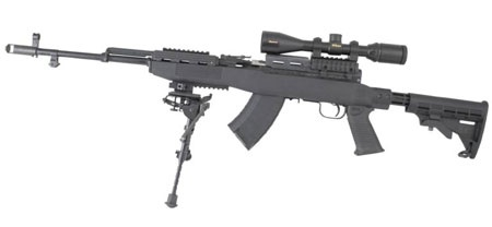 Check out the deal on Tapco Intrafuse SKS Rifle Stock System with Rail