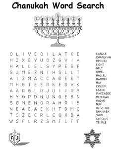 Free Kids Printable Activities: Hard Chanukah Word Search – Coloring Pages & Word Puzzles - Kaboose.com