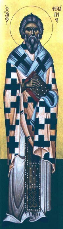 Philagrius, Bishop of Curium, Cyprus - February 9