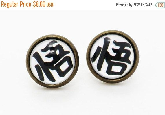 Hey, I found this really awesome Etsy listing at https://www.etsy.com/listing/235761557/goku-stud-earrings-dragonball-z-ear-clip