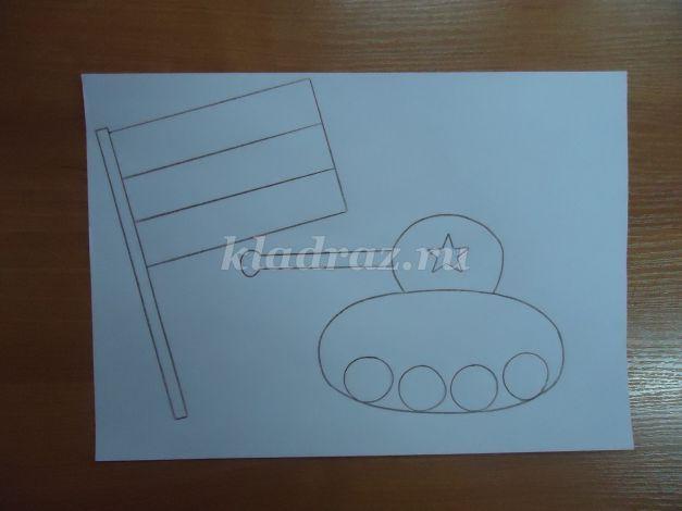 каждом шаблоны для изготовления открыток к 23 февраля в начальной школе мужа