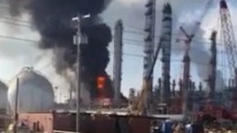 Louisiana rocked by week's second chemical plant blast:GREY TERROR UNDERWAY-SOFTENING UP PHASE BEFORE INVASION!