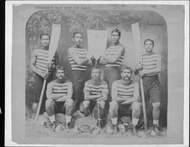 KING KALAKAUA Rowing Team