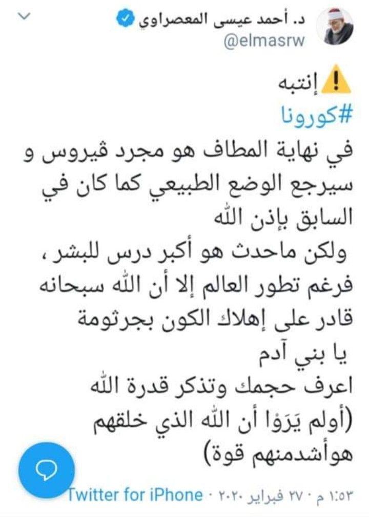 Pin By Mustafa On دعاء صلاة ذكر الله كنوز أحاديث آيات Arabic Quotes Quotes Math