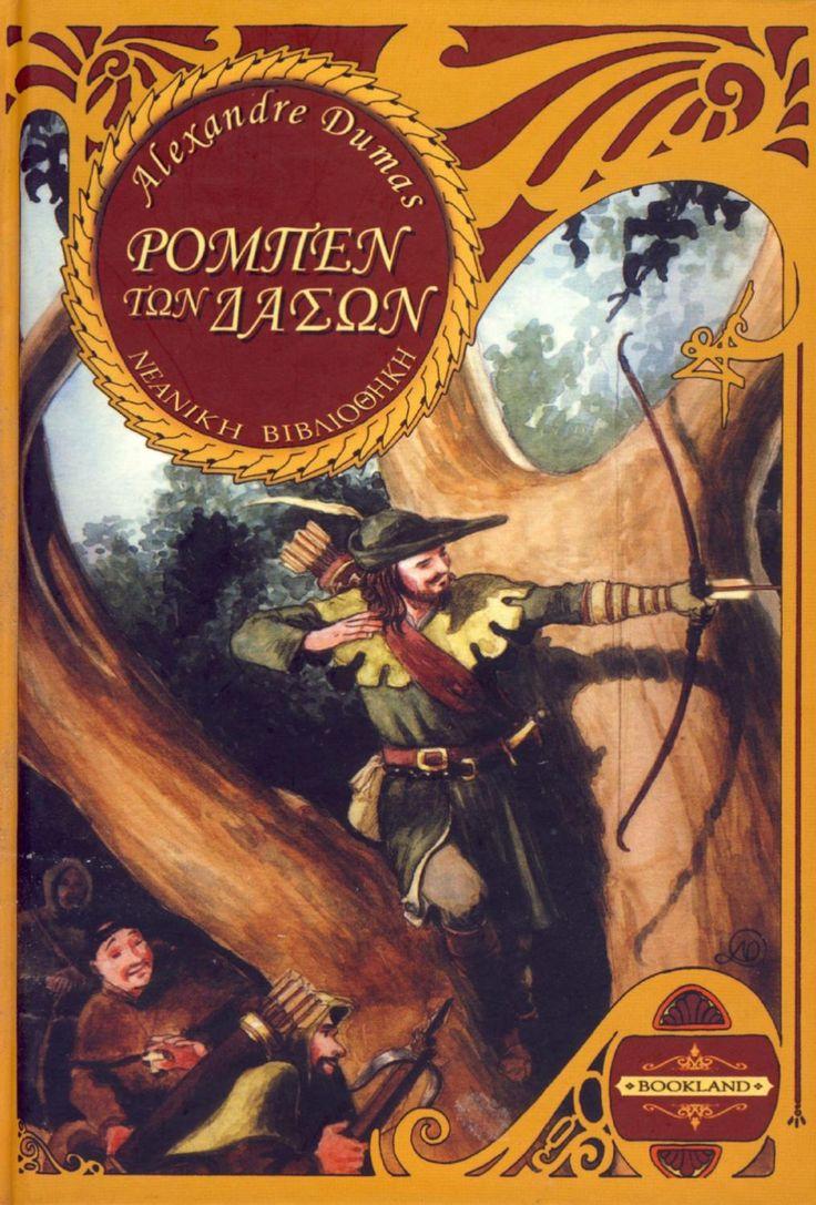 052-Ρομπέν των δασών - Αλέξανδρος Δουμάς (Alexandre Dumas)  ΡΟΜΠΕΝ ΤΩΝ ΔΑΣΩΝ Alexandre Dumas © 2004, για την ελληνική γλώσσα σε όλο τον κόσμο. ΤΙΤΛΟΣ ΠΡΩΤΟΤΥΠΟΥ: ROBIN DES BOIS Κεφάλαιο 1 1 Ο Κόκκινος Γουίλ 7